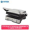 Гриль-пресс VITEK VT-2636
