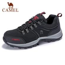 גמלים גברים חיצוני נעלי הליכה עור נגד החלקה נוחות לנשימה באיכות גבוהה טיפוס הרים טרקים טיולים סניקרס
