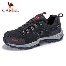 CAMEL мужская обувь для походов на открытом воздухе, кожаные Нескользящие удобные дышащие высококачественные Трекинговые кроссовки для скалолазания и походов