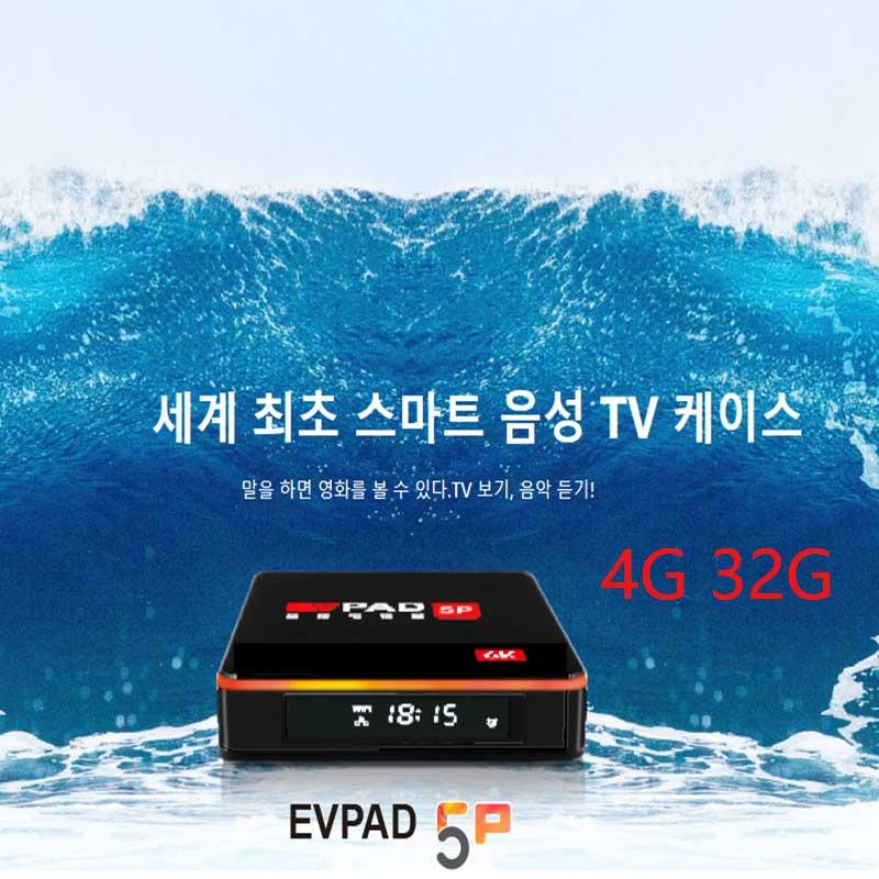 Evpad5P-decodificador de TV 5S, receptor de televisión de Corea, Japón y todo el mundo, puede ver en vivo, Android, más nuevo de 2021