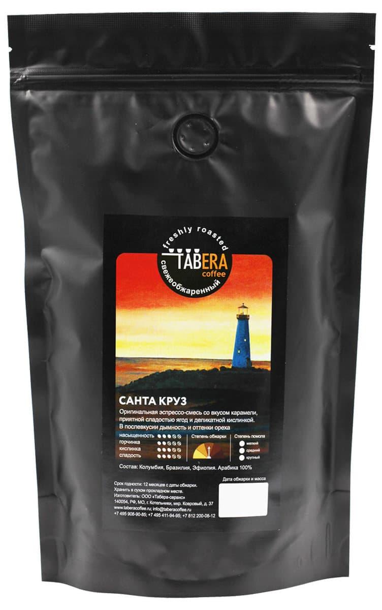 Свежеобжаренный coffee Taber Santa Cruz in beans, 200g