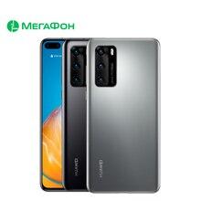 Смартфон Huawei P40 128GB [Ростест, новый, SIM любых операторов, официальная гарантия]