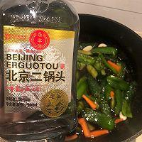 秘制椒瓜酱菜的做法图解12
