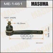 Наконечник Рулевой Тяги Masuma Bongo/Srem, Se28m Masuma арт. ME1461