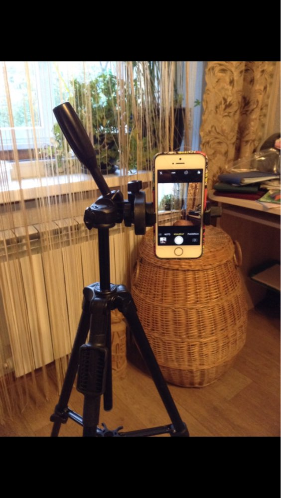 -- Remoto Telefone Câmera