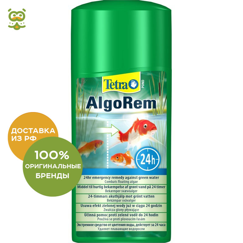 Tetra Pond AlgoRem repellent flowering water because of the algae, 500 ml. препарат tetra pond algorem green water treatment для очистки цветущей воды в пруду 3л