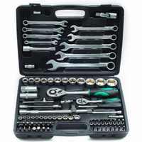Tool Set 82 pieces set of keys tools SERVICE KEY 71082