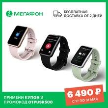 Умные часы Huawei Watch FIT [Ростест, доставка от 2 дней, новые, официальная гарантия, МегаФон]