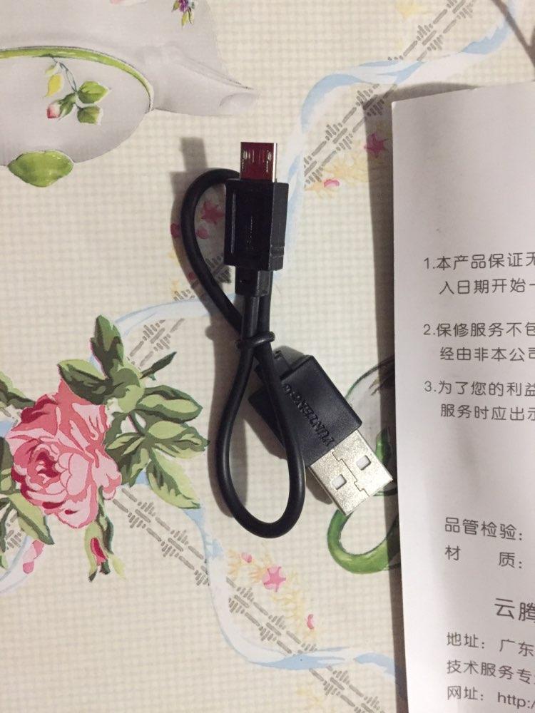 -- Câmera Alumínio Yunteng
