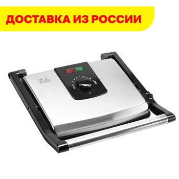 цена на Electric Grill/electric grill for home. Electrical grill. Non-stick coating. BBQ grill for garden. Frying pan for meat. The vegetables and meat on the grill. Electric press grill. Grilled steak. Scraper for cleaning