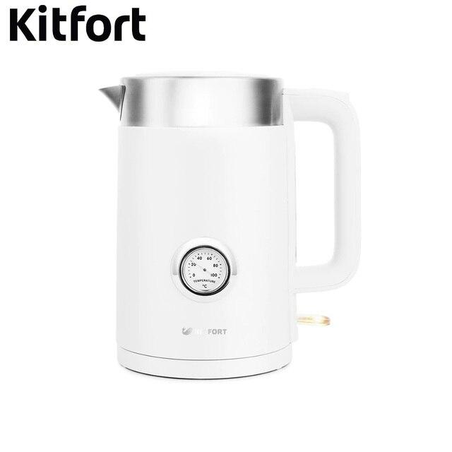Электрочайник Kitfort KT-659