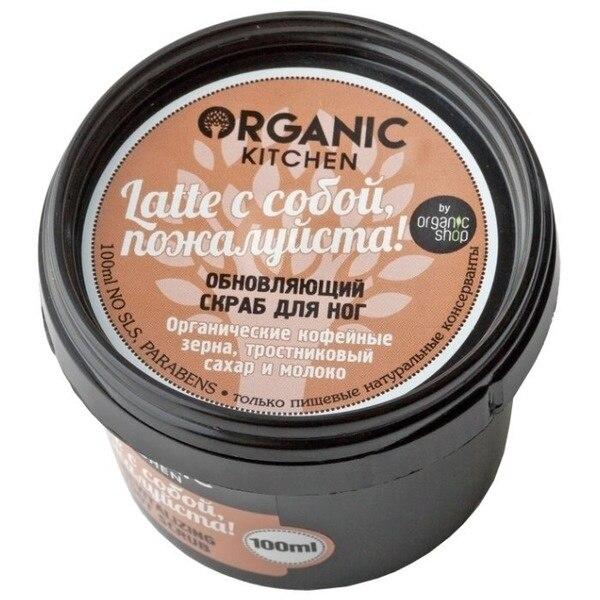 Organic Shop Updating Foot Scrub
