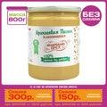 800 гр. Арахисовая паста классическая ТМ #Намажь_Орех из 100% обжаренного арахиса. Без сахара, без пальмового масла.