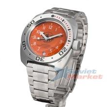 Мужские механические часы Восток Амфибия Оранжевый дайвер 710378