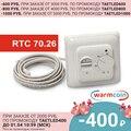 RTC 70,26/MST 1/mst1/menred термостат (термостат) warmcoin для теплого пола с 3 метровым датчиком в комплекте