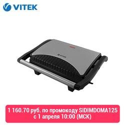 Elektrische Grill VITEK VT-2635 ST grillen Haushalts geräte für küche elektrische