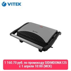 Grelha elétrica vitek VT-2635 st grelhar eletrodomésticos para cozinha elétrica