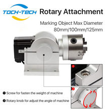 Rotary Rotation for marking ring D65/D80/D100/D120