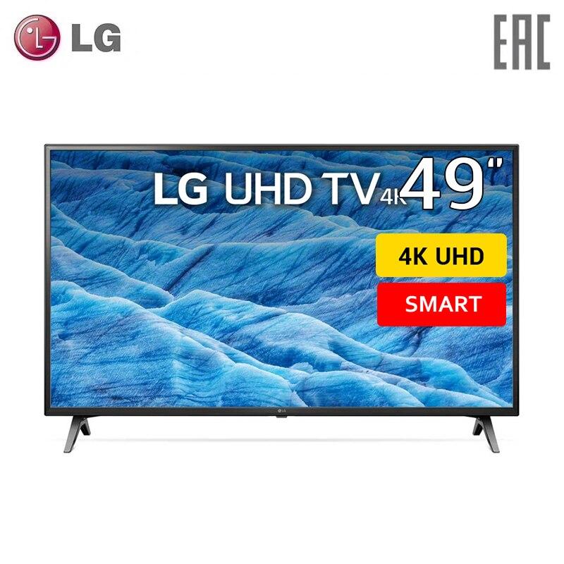 лучшая цена TV 49