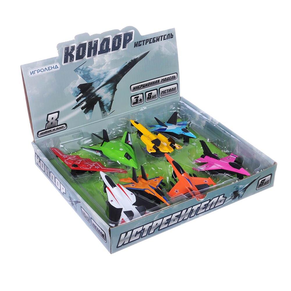 FIGHTER CONDOR, METAL Aircraft, 12Х6, 5Х3, 5СМ, 8 DESIGNS