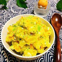 减脂蔬菜土豆泥的做法图解6