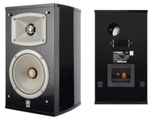 YAMAHA SPEAKER SYSTEM NS333 60W WOOFER