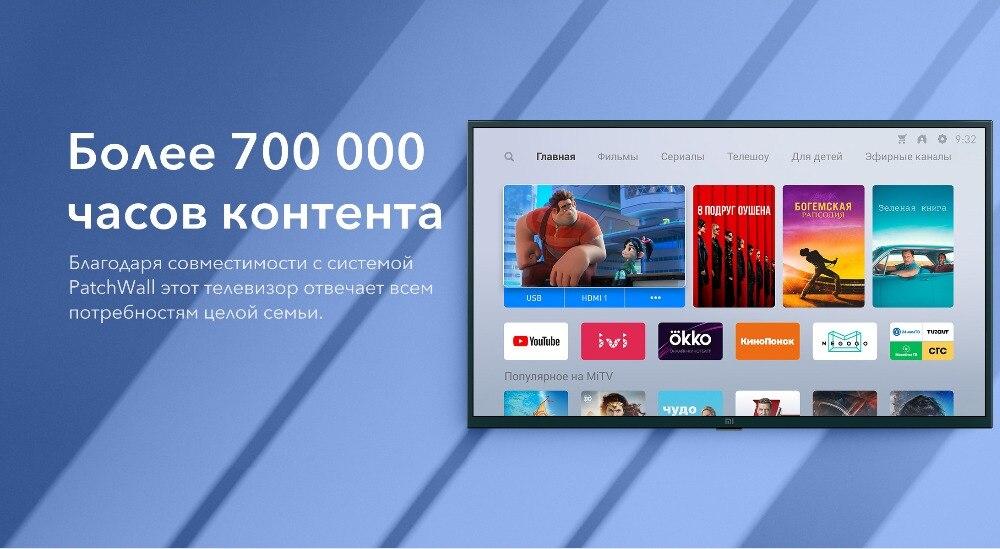 小米商城-小米电视4A-32(俄罗斯版)-Web-概述-2560-栅格化_07