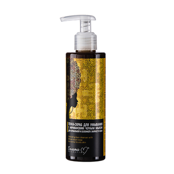 Белита-М Belita-M Penka-scrub for washing with African. Black Soap (norms and oily skin) 190g Chrysanthemum /Green Tea/ Hyaluronic Acid Facial Cleanser Nourishing Cleanser Foam Moisturizing Face Wash Anti-Spots Marks