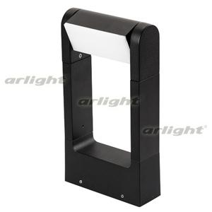 020344 Lamp LGD-Path-Frame-Rotary-H300B-6W Warm White [Metal]. ARLIGHT Led Lamp/Landscape [...