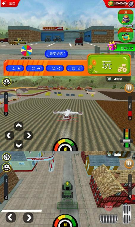 劳作游戏模拟器 现代农业2