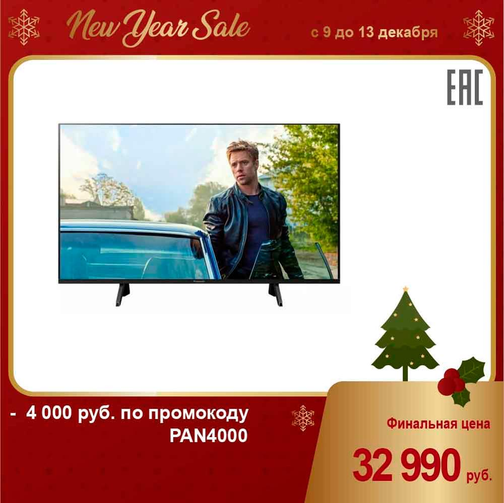 "TV 50 ""Panasonic TX-50GXR700A 4K UltraHD SmartTV"