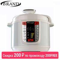Brand 6051 olla a presión eléctrica, 5L, cocina Multivarka de arroz rápido, control Digital, multicanal