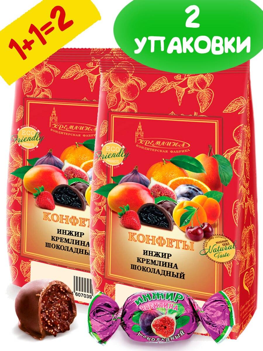 Шоколадные конфеты КРЕМЛИНА Инжир в шоколаде, 2 пакета по 190г - вкусняшки и сладости, товары из России