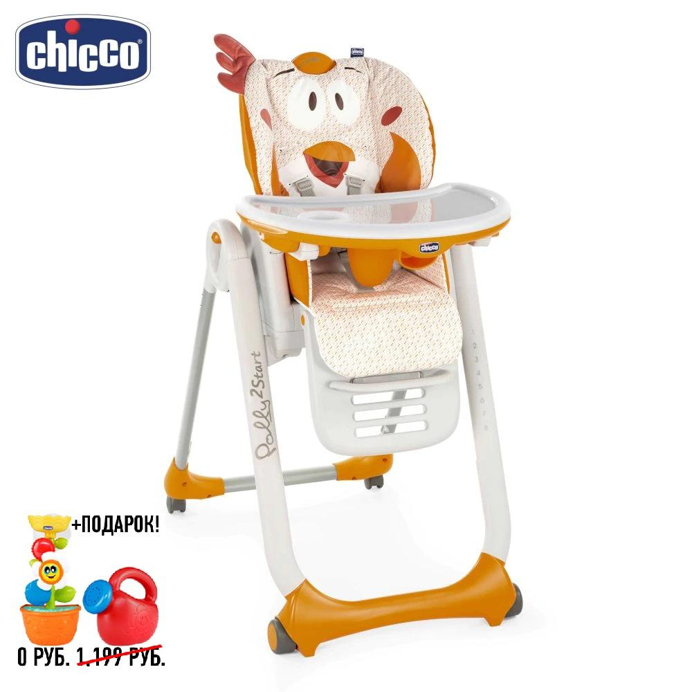 Highchairs Chicco Polly 2Start 94267 High Chair Table Feeding Baby Newborn Things For Boys Girls Swing Furniture