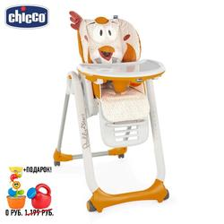 Sillas altas Chicco Polly 2Start 94267, mesa alta para alimentar a bebés recién nacidos, cosas para niños y niñas, muebles de columpio