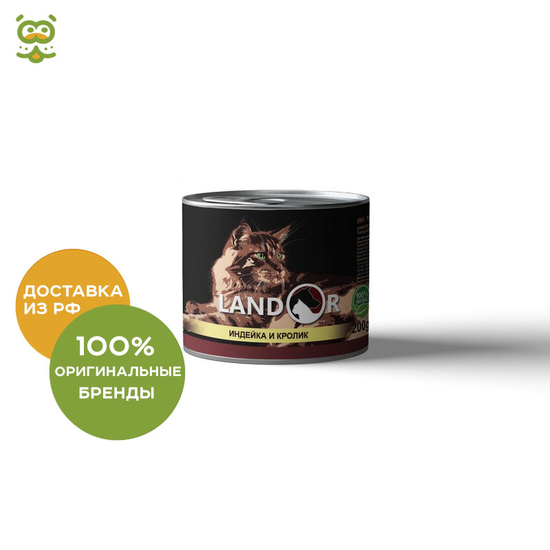 Landor canned food for cats 200 g, Rabbit and turkey, 200 g электронные компоненты etchant pcb 200 g