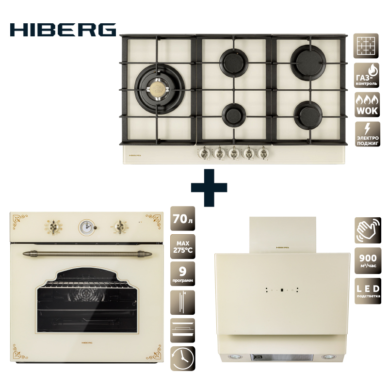 Set The Cooktop HIBERG VM 9055 RY, Electric Oven HIBERG VM 6395 Y And Hood HIBERG VM 6090 Y Household Home Appliances