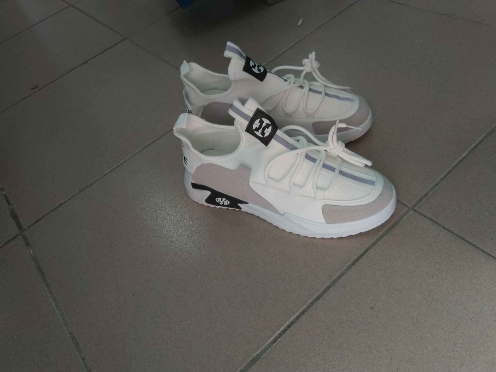 Men's Fashion Sneakers