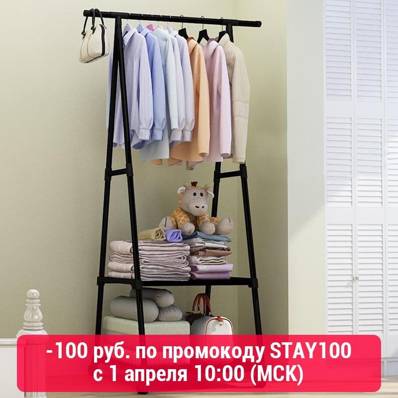 Sokoltec stand for clothing hw47881bk|Hangers & Racks| |  - title=