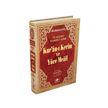 Arapça Kur'anı Kerim İslami Kitap En Büyük Beden Türkçe Mealli Açıklamalı