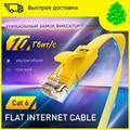 GCR Плоский flat LAN кабель cat 6 патч корд RJ45 patch cord cable 10Гбит c провод для маршрутизатора шнур интернета от 15см