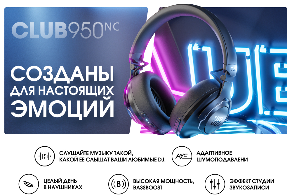 JBL CLUB 950NC Wireless Over-Ear Headphones 7