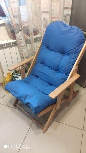 Leisure Rocking Chair