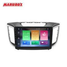 MARUBOX 2 Din Android 9 0 4G RAM 8 rdzeń dla IX25 Hyundai Creta nawigacji DSP Stereo Radio GPS samochodu odtwarzacz multimedialny 10A307PX5 tanie tanio CN (pochodzenie) Jedno złącze DIN 4*45W JPEG Metal+ABS 1024*600 3 5kg Tuner radiowy Wbudowany GPs Odtwarzacze mp3 Telefon komórkowy