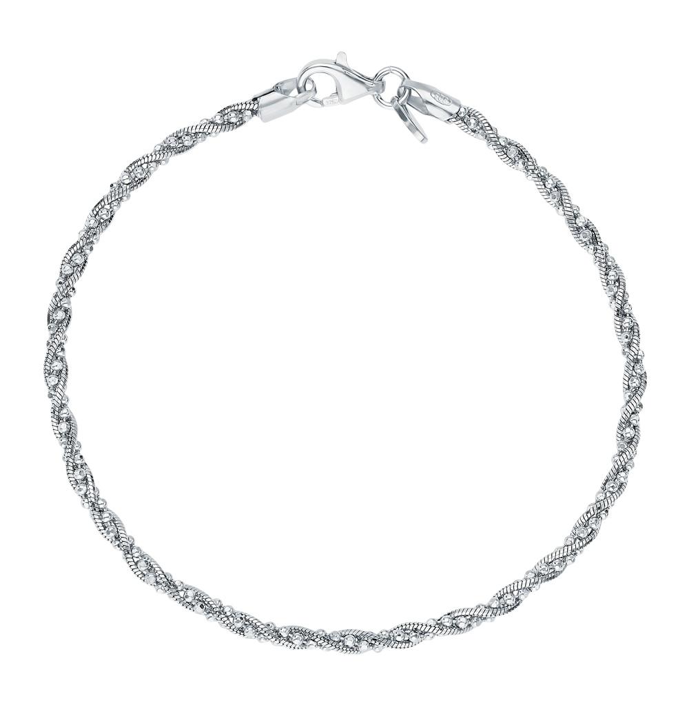 Silver Bracelet Sunlight Sample 925