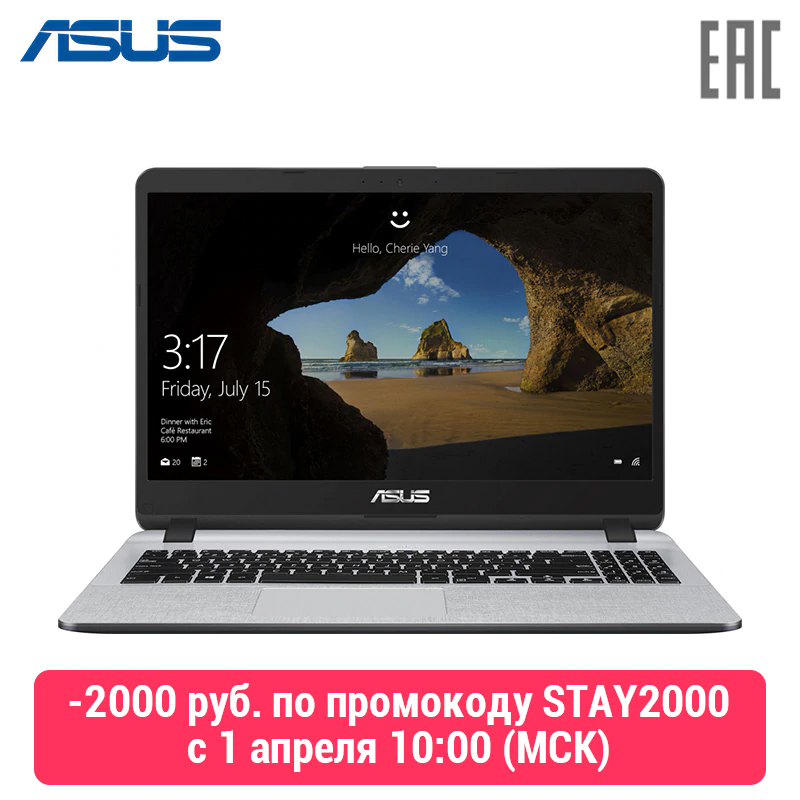 Laptop Asus X507ua-ej1224/s 15.6