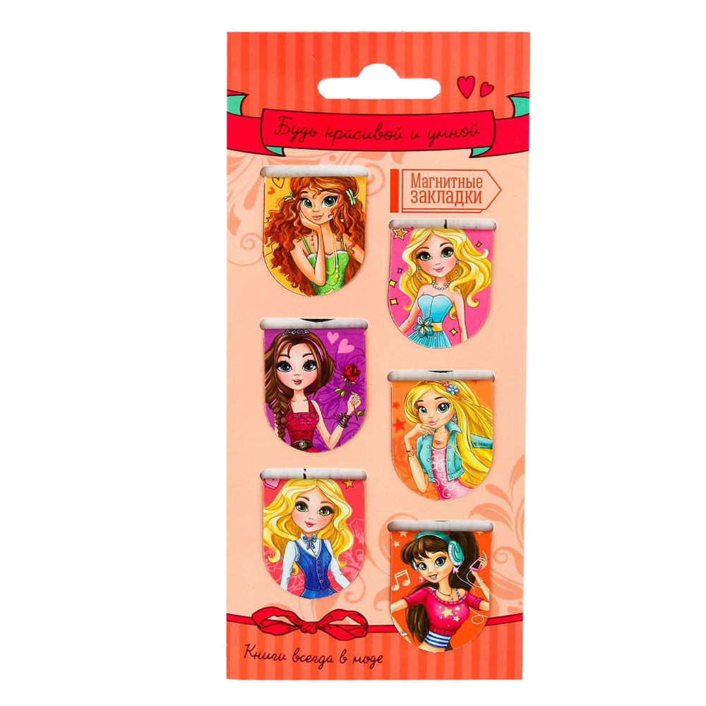 Bookmarks magnetic Sima Barbie Be beautiful sima land 8248