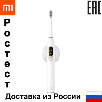 Electric toothbrush oclean X Smart Sonic electric toothbrush Ru EAC touch screen IPX7 four modes of Bluetooth cleaning oclean x smart color touch screen sonic electric toothbrush app control international version from xiaomi youpin
