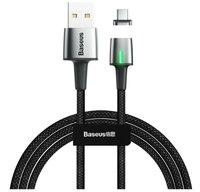 Cable USB Type-C Baseus Zinc Magnetic CATXC-B01