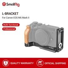 SmallRig M6 Mark II l wspornik z drewnianym uchwytem do Canon EOS M6 Mark II arca swiss Standard L płyta montażowa 2516